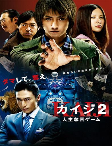 Poster de Kaiji 2