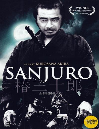 Poster de Yojimbo (El mercenario)