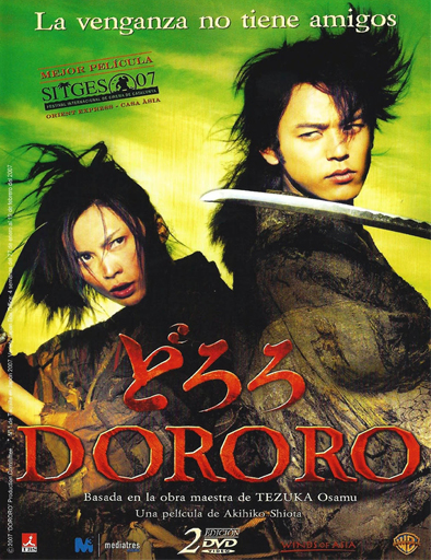 Poster de Dororo