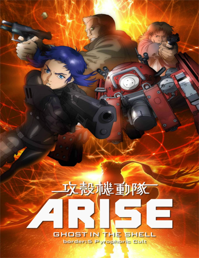Poster de Ghost in the Shell Arise. Border 5 - Pyrophoric Cult