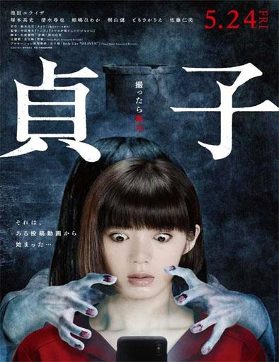 Poster de Sadako (El aro: Capítulo final)