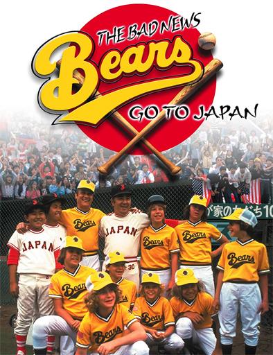 Poster de La pandilla de Picarones va al Japon