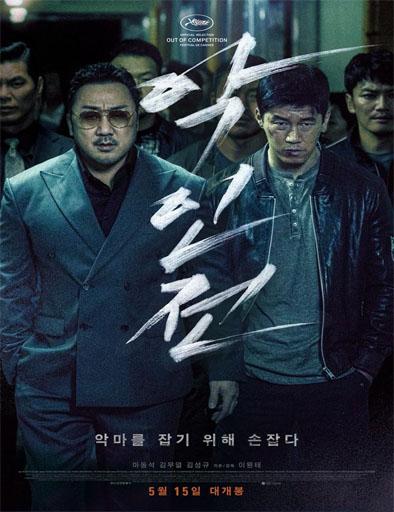 Poster de The Gangster, the Cop, the Devil