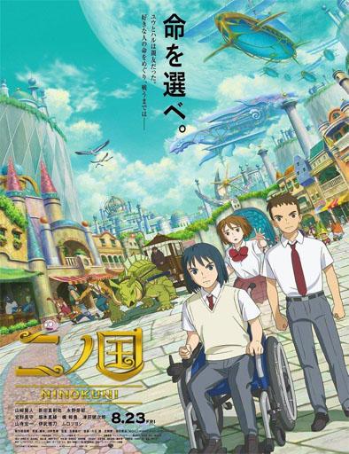 Poster de Ni no Kuni
