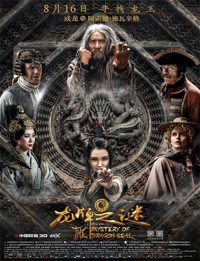 Poster de The Mystery of the Dragon Seal (El misterio del dragón)