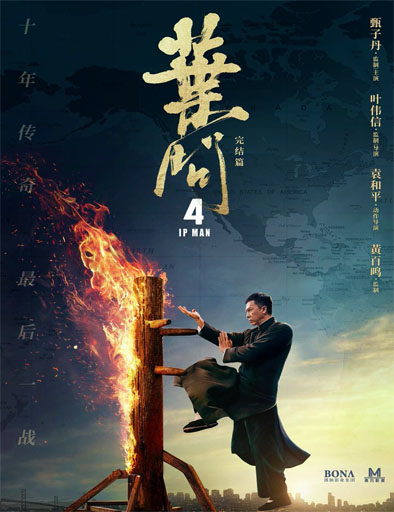 Poster de Ip Man 4: The Finale