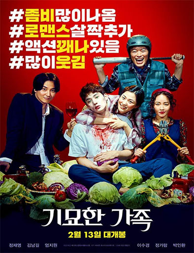 Poster de The Odd Family: Zombie on Sale