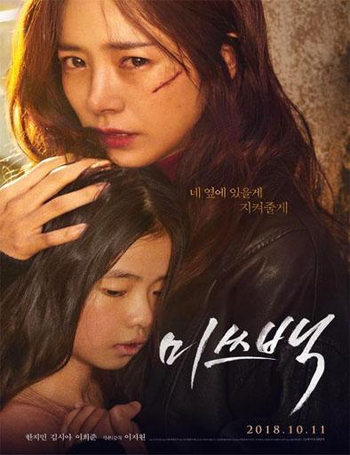 Poster de Miss Baek