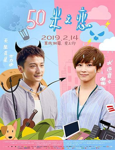 Poster de Love in 50 Metres