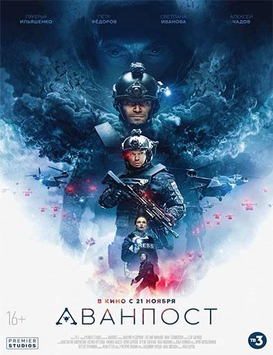 Poster de Avanpost (The Blackout: La invasión)