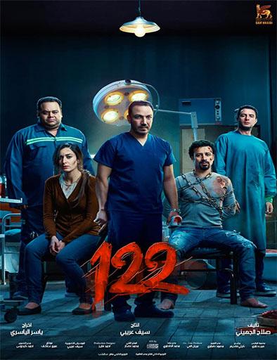 Poster de 122