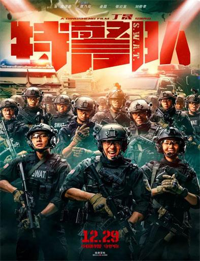 Poster de S.W.A.T