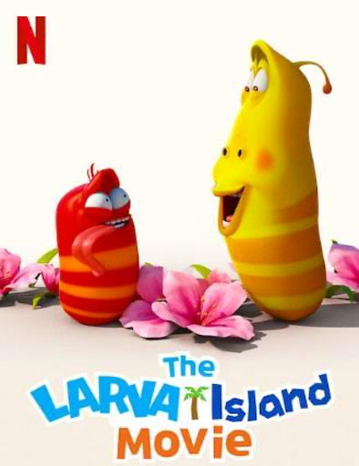Poster de The Larva Island Movie (Isla Larva: La película)