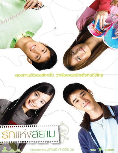 Poster de Rak haeng Siam (The Love of Siam)
