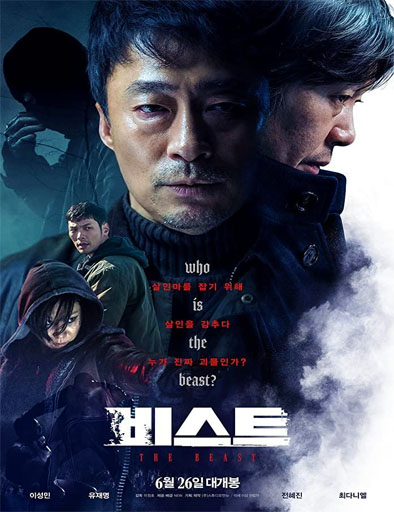 Poster de Biseuteo (The Beast)