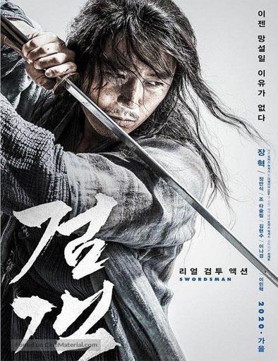 Poster de Geom-gaek