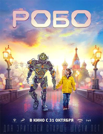Poster de Robo